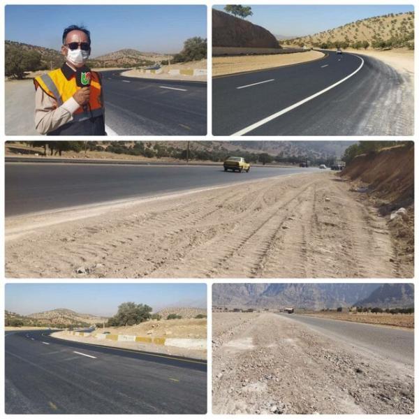 حذف نقطه پرتصادف در محور خرم آباد، کوهدشت